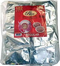 Rico Regular 102 шт кофе в чалдах для Philips Senseo