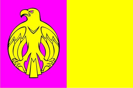 Флаг Кировоградской области 0,9х1,35 м. атлас