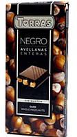 Чёрный шоколад Торрас с цельным фундуком. 200гр. Torras negro. Испания.