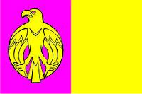 Флаг Кировоградской области 0,9х1,35 м. для улицы флажная сетка