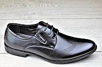 Мужские модельные классические туфли на каблуке черные легкие и удобные (Код: 1117)