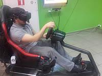 Авто симулятор віртуальної реальності