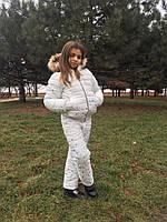 """Детский дутый зимний костюм """"STARS"""" с карманами и капюшоном (4 цвета)"""