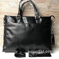 Мужской кожаный портфель Hugo Boss