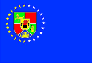 Флаг Луганской области 0,9х1,35 м. атлас