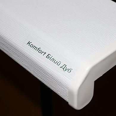 Подоконник Данке Комфорт Белый дуб глубиной 100 мм