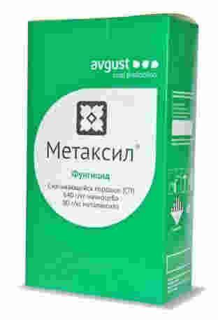 Купить Фунгицид Метаксил