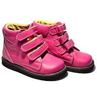 Дитячі ортопедичні демісезонні черевички із натуральної шкіри Wik Рожеві 13-12 (3)