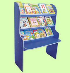 Стелаж для книг. Меблі для школи. Меблі для дитячого садка