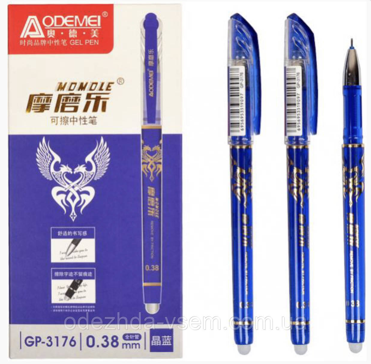 Ручка пишет - стирает, синий цвет