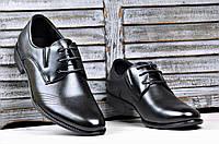 Мужские модельные классические туфли на каблуке черные легкие и удобные (Код: 1117а)
