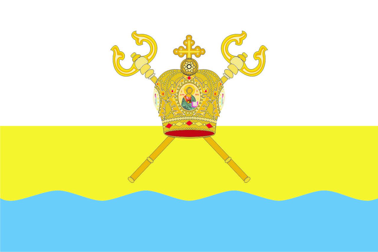 Флаг Николаевской области 0,9х1,35 м. для улицы флажная сетка