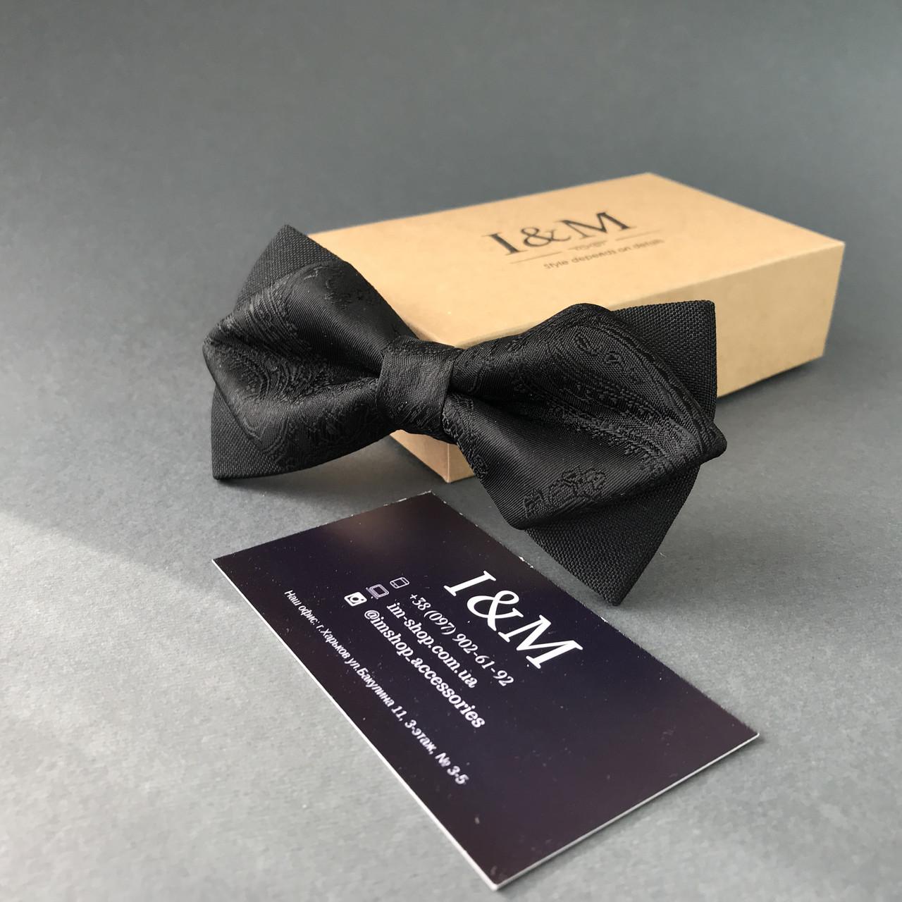 Галстук-бабочка I&M Craft с острыми концами черный  (100131N)