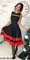 Хит продаж! Элегантное кукольное платье со вставками из сетки  Stefani M, Black