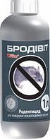 Бродивит (бродифакум 0,25 %), 1л, средство от мышей отрава для крыс