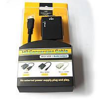Мини преобразователь конвертер HDMI mini -> VGA (звук, HDCP)  без доп.питания   Позволит подключить устройства