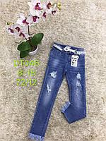 Джинсовые брюки для девочек  S&D 8-18 лет