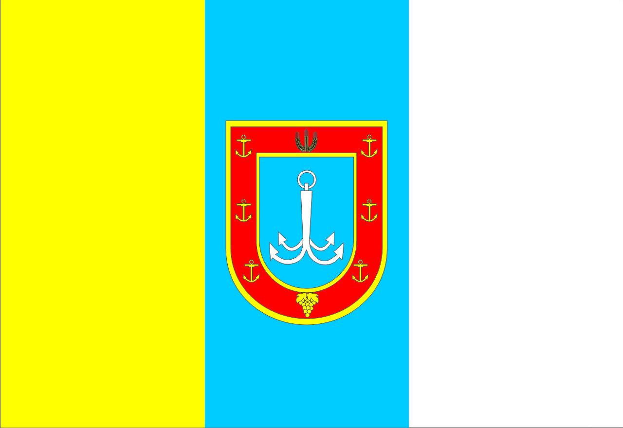 Флаг Одесской области 0,9х1,35 м. шелк