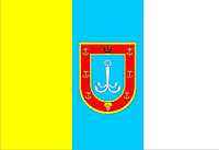 Флаг Одесской области 0,9х1,35 м. атлас