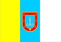 Флаг Одесской области 0,9х1,35 м. для улицы флажная сетка