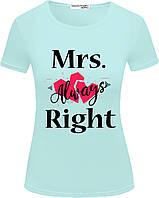 Футболка Mr & Mrs ментоловая  для женщин