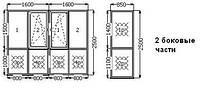 """Балкон """"Француз"""", два открывания, две боковые части, 3000х2500 в Николаеве"""