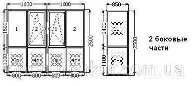 """Балкон """"Француз"""", два открывания, две боковые части, 3000х2500 в Николаеве, фото 2"""