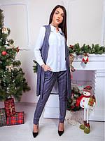 Костюм классика женский, брюки + длинный жилет
