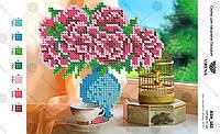А5Н_182. Схема для вишивки бісером Квіти Півонії у вазі
