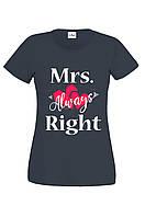 Футболка Mr & Mrs серая  для женщин