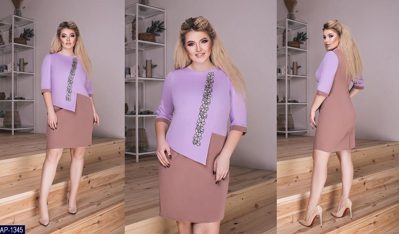 Стильное платье   (размеры 48-58)  0145-49