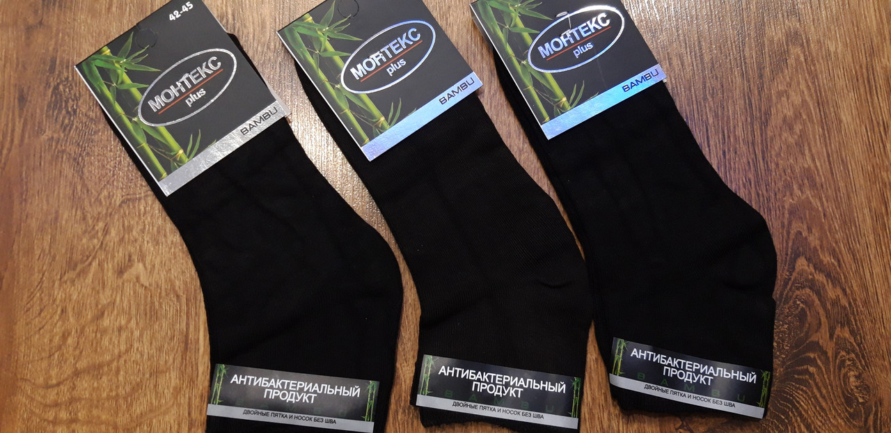 "Мужские бамбуковые короткие носки""Monteks""42-45"