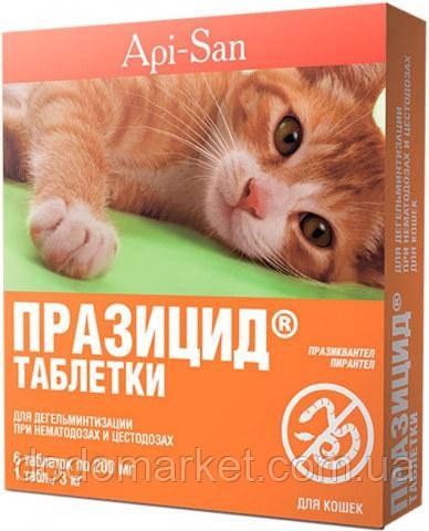 Празицид таблетки от гельминтов для кошек 6*200 мг