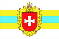 Флаг Ровненской области 0,9х1,35 м. атлас