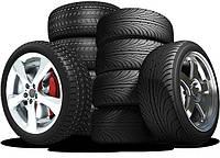 Подбор шин на легковые автомобили и внедорожники