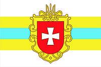 Флаг Ровненской области 0,9х1,35 м. для улицы флажная сетка