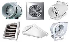 Вентиляторы и вентиляционное оборудование