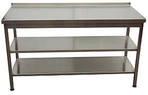 Стіл виробничий 1200х600х850 з бортом і 2-ма полицями