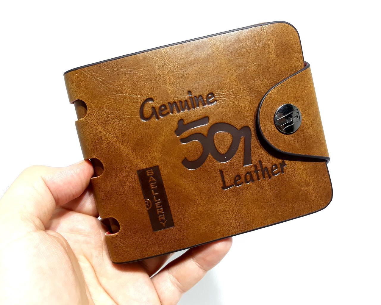 Мужской классический кошелек/портмоне Bailini, коричневый