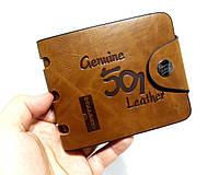 Мужской классический кошелек/портмоне Bailini, коричневый , фото 1