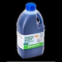 Санитарная жидкость для биотуалета нижний бак 1,5 л.