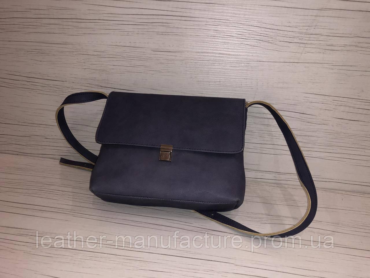 d1fcec859579 Сумка жіноча, маленька, шкіряна, через плече, Ananda: продажа, цена ...
