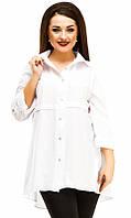Рубашка-туника белого цвета большой размер