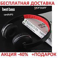 Наушники Bluetooth GORSUN GS-E85 беспроводная гарнитура для телефона Блютуз  стерео накладные Вкладыши 3.5 365dac77a29d9
