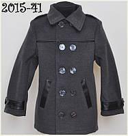 Дитяче кашемірове пальто