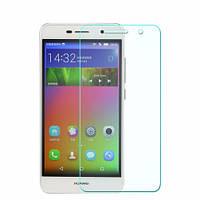 Защитное стекло Tempered Glass 0,28mm (2,5D) для Huawei Y6 Pro