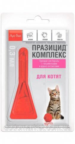 Празицид Комплекс капли на холку для котят 1 пипетка 0,3 мл