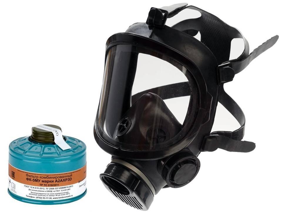 Противогаз маска ППМ-88 с фильтром A2B2E2K2P3D Аммиак+ртуть