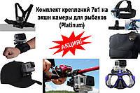 Комплект креплений 7в1 на экшн камеры для рыбаков (Platinum)