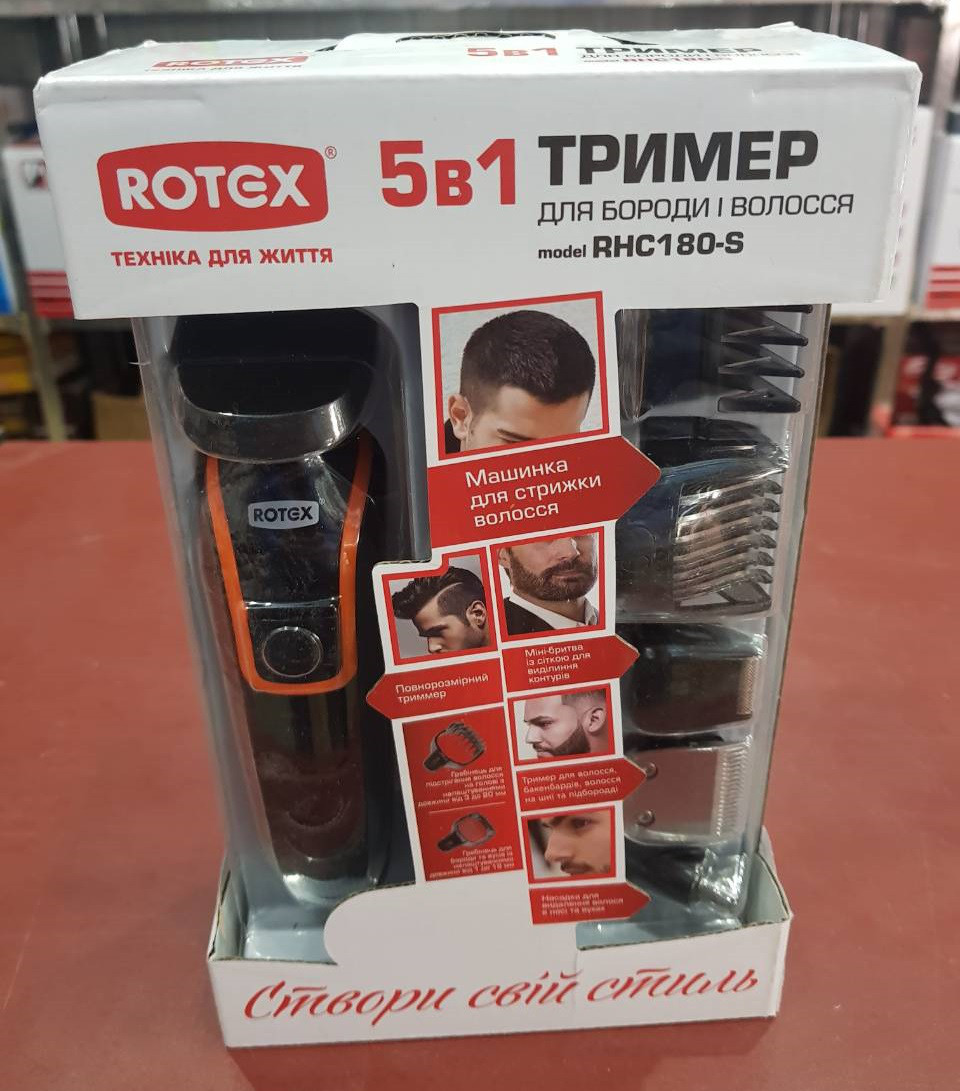 Машинка для стрижки Rotex RHC180-S